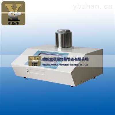 OIT-500A氧化诱导期分析仪