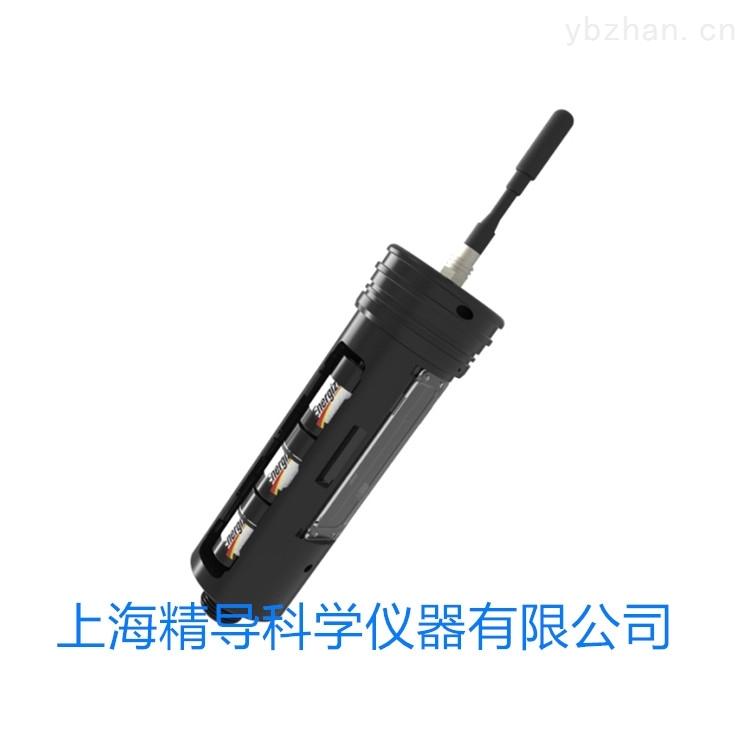 SoundTrap ST500水下声音记录仪