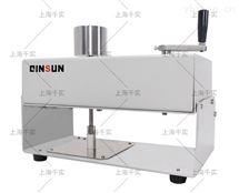 G238E旋转式摩擦色牢度测试仪/垂直旋转摩擦仪