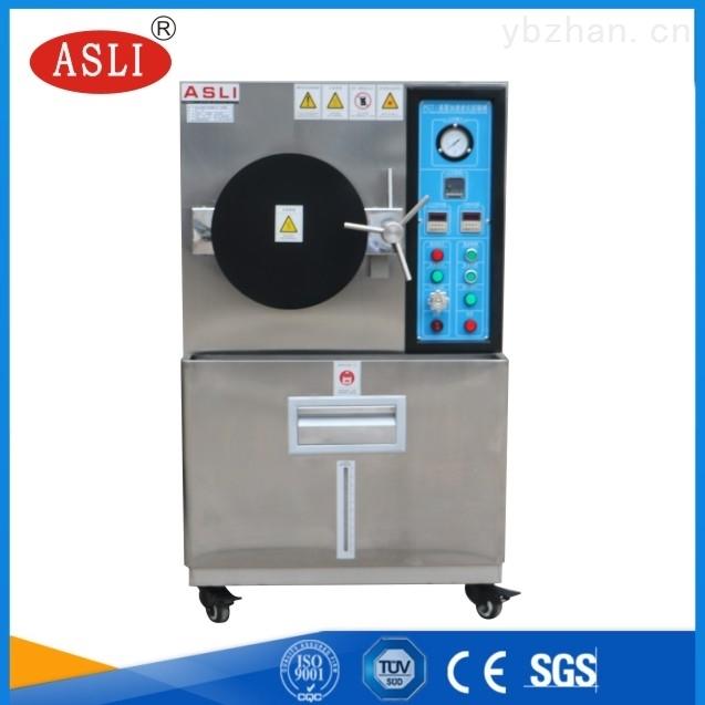 供应PCT高压老化机