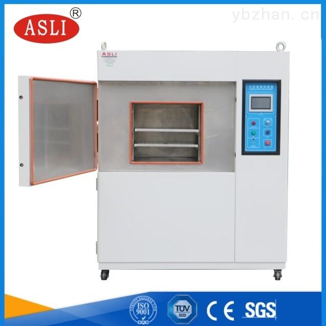 電子電器三箱式冷熱沖擊試驗箱