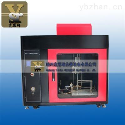 PMSC-3泡沫水平垂直燃烧试验仪