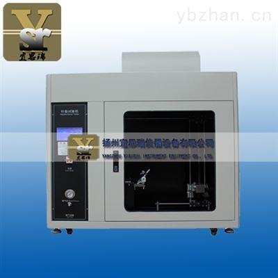 ZY-2针焰燃烧试验箱