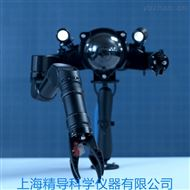 Blueprint Lab 水下电动机械手