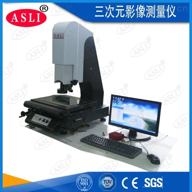 深圳三次元影像式测绘仪推荐设备