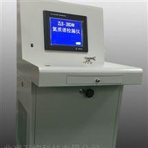 WK16-ZLS-28D/M氦质谱检漏仪