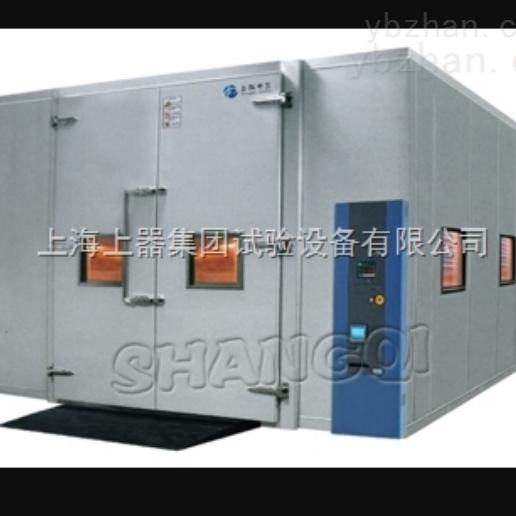 温湿度试验室厂