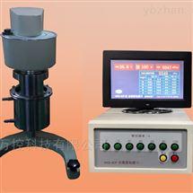 WK16-NXS-4CP水煤浆粘度计