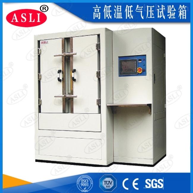 低温低气压试验箱供货数量