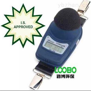 CEL-350(防爆)个体噪音剂量计