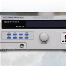 程控泄漏电流测试仪