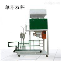 HG工厂直销5-25kg生物质半自动颗粒包装机
