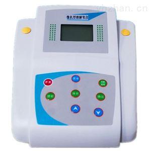LB-JPB-605型台式溶解氧分析仪(0~20)mg/L