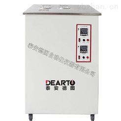 DT20N高温盐槽有自整定功能更易操作