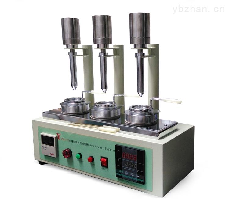 纤维油脂快速抽出器/油脂萃取分析仪