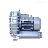 JS16.5kw高压旋涡鼓风机