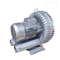 JS高压18.5KW漩涡风机旋涡鼓风机