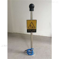 ET-PSA人体静电释放报警器(声光报警)