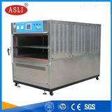XL-150紫外光老化测试箱厂家