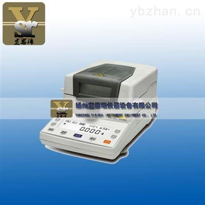 XY100MW塑料颗粒红外卤素水分测定仪