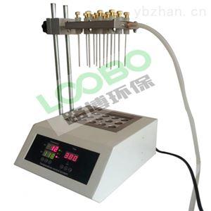 LB-MD201氮吹仪(0~10L/min)