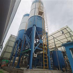 HCJY粉末活性炭投加设备-水处理加药处理