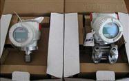 国内代理商原装ABB-264AS压力变送器
