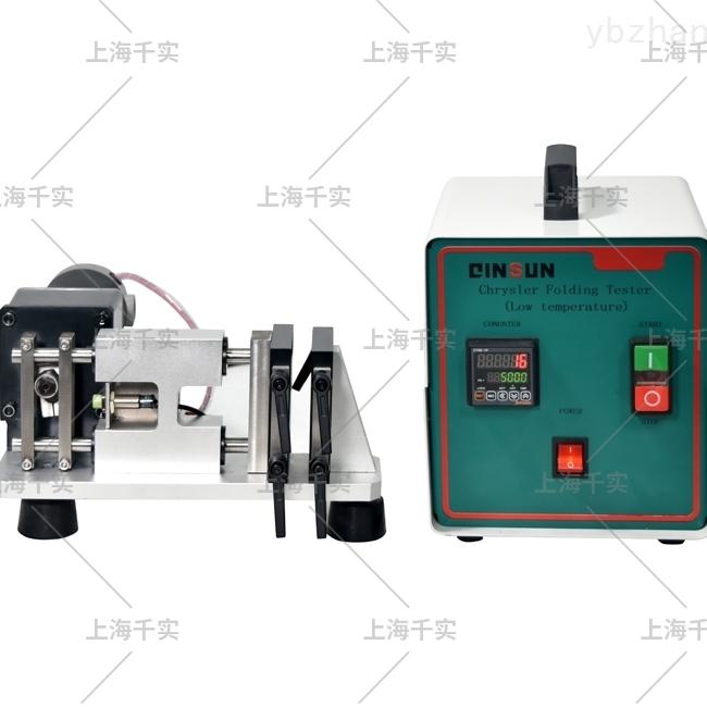 低温耐寒试验机/低温弯折试验仪