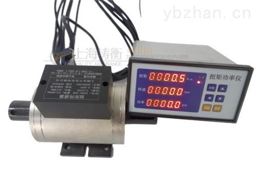 变速器动态扭矩测试仪