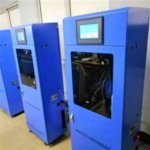 LB-8040型总磷在线分析仪