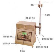 Taber5750线性磨耗仪
