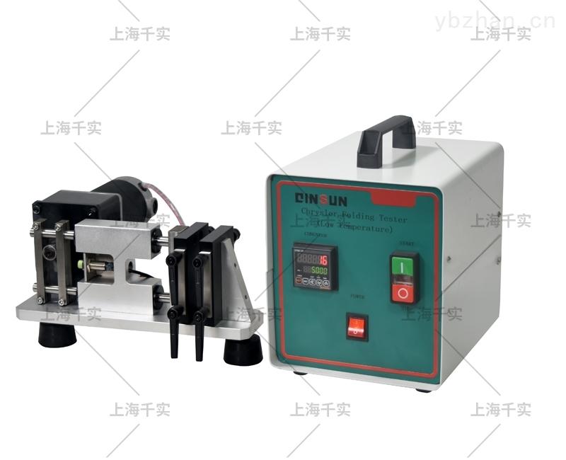 低温耐挠试验机/立式低温弯折测试仪