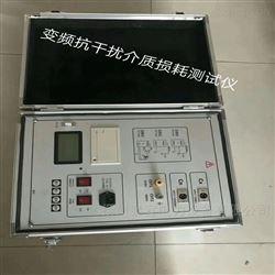 优质型变频高压介质损耗测试装置