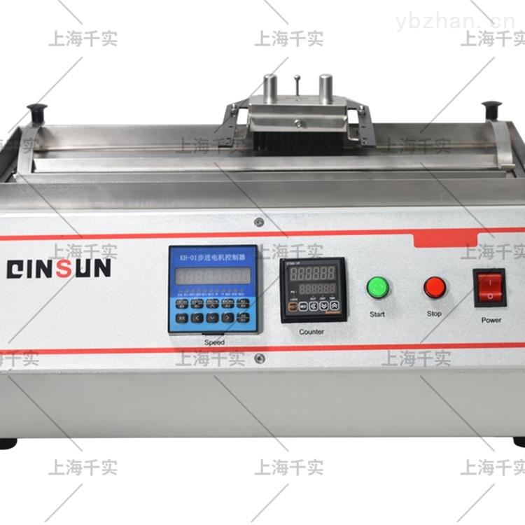 耐洗刷测试仪/湿附着力耐擦洗试验仪