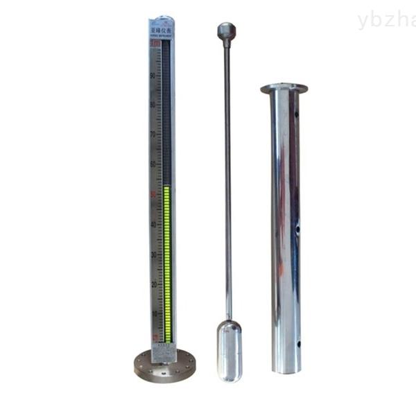 山东 顶装式磁性液位计 生产厂家 厂家直供