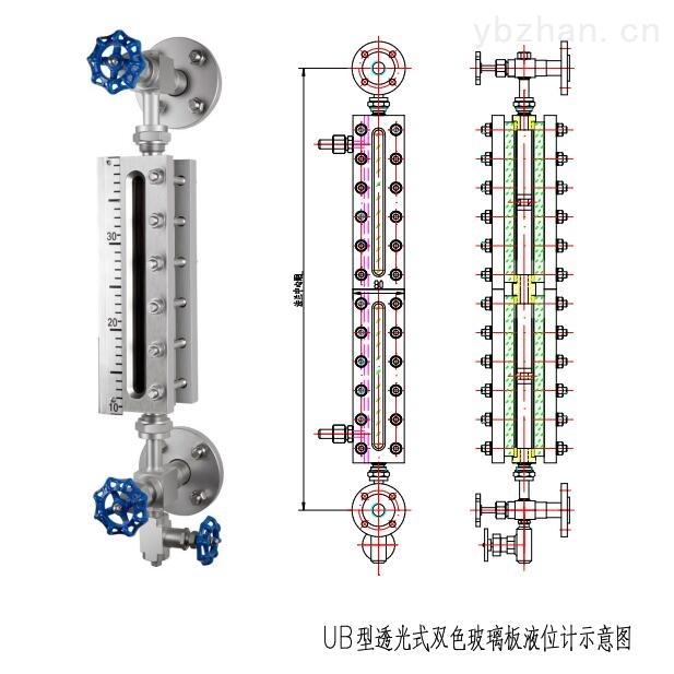 山东 双色玻璃板液位计 批量生产 加工定制