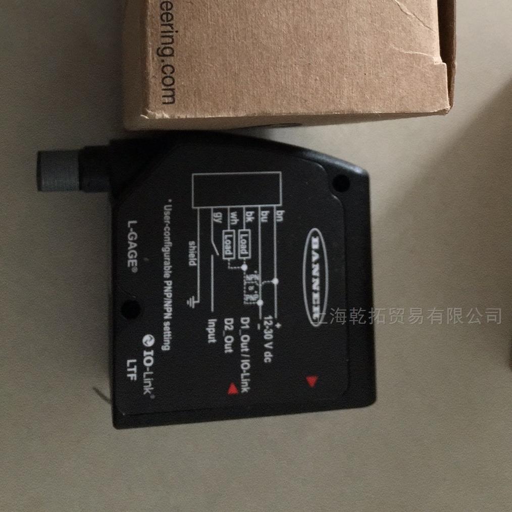 BANNER金属圆柱式传感器的技术优势