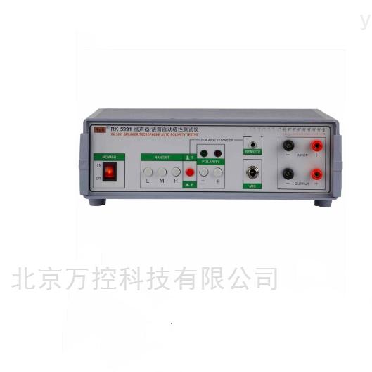 话筒极性测试仪