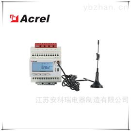 ADW300基站多通讯无线计量仪表