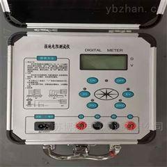 承试五级设备/接地电阻测试仪