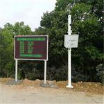 OSEN-FY海南省自动化负氧离子监测系统