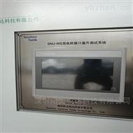 Sun-WS电动汽车无线充电系统温升测试仪
