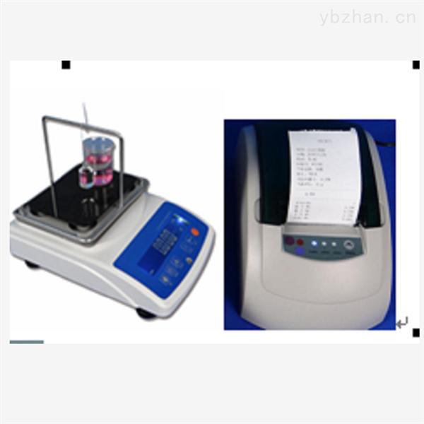 全国包邮润滑油脂合成橡胶相容性sy0429