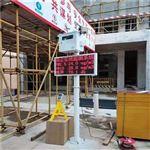OSEN-6C东莞工地安装大屏扬尘噪声监测系统