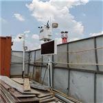 工地扬尘污染监测系统