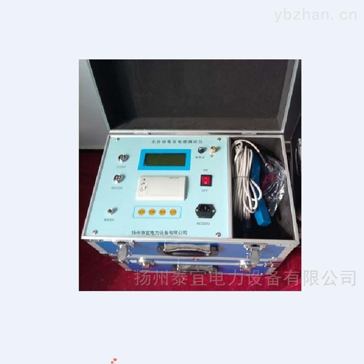 出售电容电感测试仪大量销售