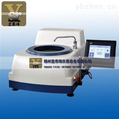 YMP-1-300/250金相试样磨抛机