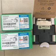 XU2M18MA230Schneider光电传感器的电气数据