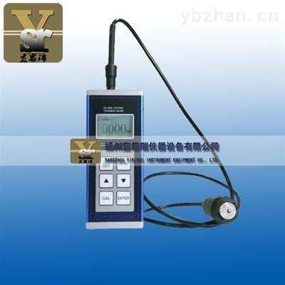 MCW-2000B(涡流)漆膜测厚仪