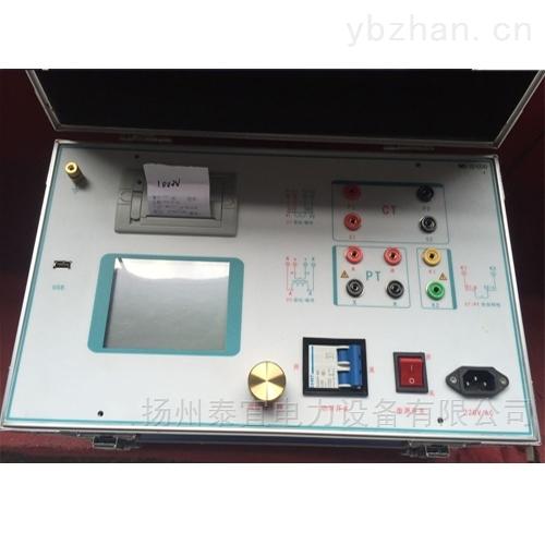 高效率互感器伏安特性测试仪厂家